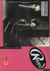 雑誌 レコード・マンスリー 1980年3月号 日本レコード振興株式会社