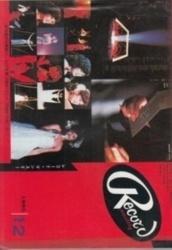 雑誌 レコード・マンスリー 1980年12月号 日本レコード振興株式会社