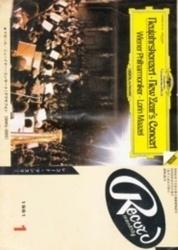 雑誌 レコード・マンスリー 1981年1月号 日本レコード振興株式会社