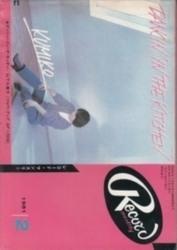 雑誌 レコード・マンスリー 1981年2月号 日本レコード振興株式会社