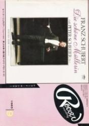 雑誌 レコード・マンスリー 1983年9月号 日本レコード振興株式会社