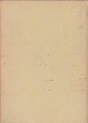 書籍 マルクスエンゲルス全集 24 資本論 II 大月書店