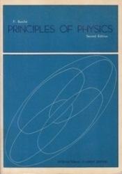 書籍 PRINCIPLES OF PHYSICS 2nd ed Bueche Kogakusha