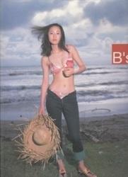 書籍 Photobook of BIBI B s Osamu Yabushita 竹書房