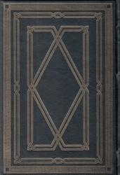 書籍 ギリシャ悲劇集 アイスキュロス・ソポクレス フランクリン・ライブラリー