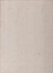 書籍 長野県経営者協会四十年史 40年史編集室 長野県経営者協会
