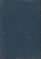 書籍 和歌山県史 中世 和歌山県史編纂委員会 和歌山県