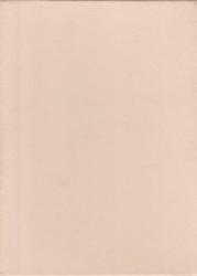 書籍 甲賀市史 第6巻 民俗・建築・石造文化財 甲賀市史編纂委員会 甲賀市