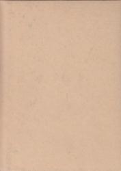 書籍 西根町史 上下巻+民俗資料編 西根町史編纂委員会 西根町史