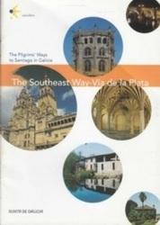 書籍 The Southeast Way-Via de la Plata Xunta de Galicia Xacobeo