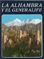 書籍 La Alhambra Y el Generalife 1989