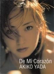 書籍 De Mi Corazon 矢田亜希子写真集 撮影・野村誠一 ワニブックス