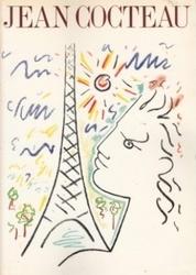 書籍 Jean Cocteau 1988 1989 毎日新聞社