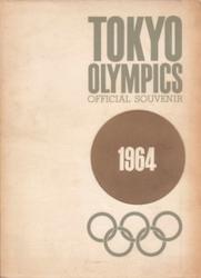 書籍 Tokyo Olympics 電通