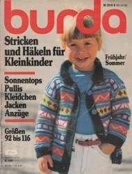 洋雑誌 burda Stricken und Hakeln fur Kleinkinder Sonnentops
