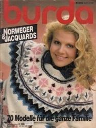 洋雑誌 burda Norweger&Jacquards 70 Modelle fur die ganze Familie