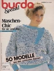 洋雑誌 burda Spezial Maschen-Chic fur sie und ihn 50 Modelle