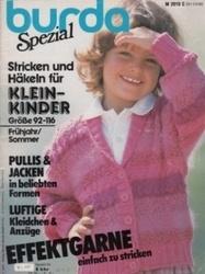 洋雑誌 burda Spezial Stricken und Hakeln fur Klein-Kinder Grobe 92-116