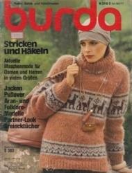 洋雑誌 burda Stricken und Hakeln Aktuelle Maschenmode