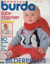 洋雑誌 burda Special Baby-Maschen Grobe 62-92cm