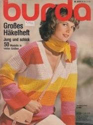 洋雑誌 burda Grobes Hakelheft Jung und schick 50 Modelle in Vielen Groben