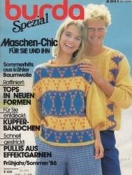 洋雑誌 burda Spezial Maschen-Chic Fur Sie und Ihn Sommerhits aus kuhler Baumwolle