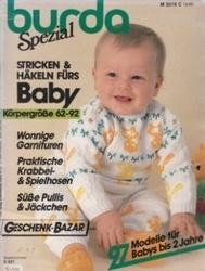 洋雑誌 burda Spezial Stricken&Hakeln Furs Baby Korpergrobe 62-92