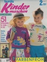 洋雑誌 burda Kinder maschen 1989 2 51 Sommer