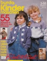 洋雑誌 burda Kinder maschen 1988 3 55 Strickmodelle fur grobe 92-152