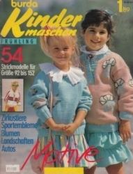 洋雑誌 burda Kinder maschen 1989 1 54 Fruhling