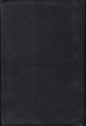 書籍 登記小六法 昭和56年度版 桂林書院