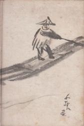 書籍 五十年ところどころ 丸山鶴吉 大日本雄弁会講談社