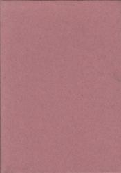 書籍 歌集 楡の義音 若松格遺稿