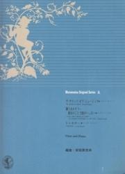 書籍 Muramatsu Original Series 8 ザ・サウンド・オブ・ミュージック 他