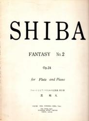書籍 フルートとピアノのための幻想曲 第2番 Op 24 芝祐久