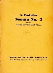 書籍 Sonata No 2 op 94 violin or flute and piano S・Prokofiev Anglo soviet
