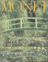 書籍 MONET モネ展 1994 図録