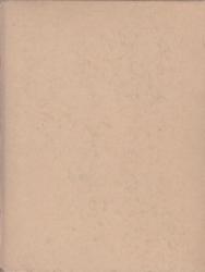 書籍 日本紳士録 第69版 ぎょうせい 交詢社出版局