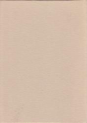書籍 農林年金福祉団四十年のあゆみ 四十年のあゆみ編集委員会 農林年金福祉団