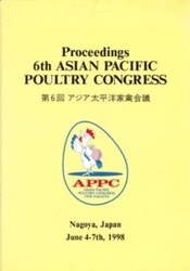 書籍 Proceedings 6th Asian pacific Poultry Congress 第6回アジア太平洋家禽会議