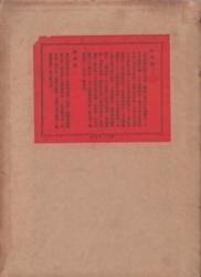 書籍 新校 群書類従 5 川俣馨一 内外書籍株式会社