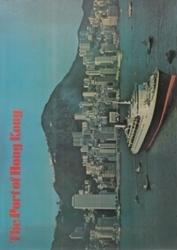 書籍 The Port of Hong Kong