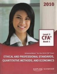 書籍 Ethical and professional standards quantitative methods and economics level 2 CFA book1