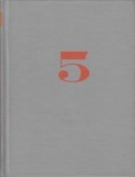 書籍 Old English Plays Volumes 10&11 Dodsley Bejamin Blom