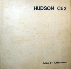 書籍 HUDSON C62 松本謙一 求龍堂