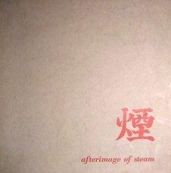 書籍 煙 afterimage of steam 松本謙一 平井憲太郎