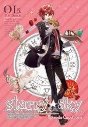 アニメ「Starry☆Sky」 DVD スペシャルエディション vol.1~Episode Capricorn~【FCBD.1】[新品]