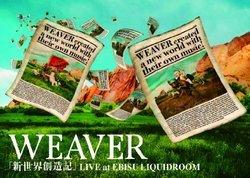 「新世界創造記」 LIVE at EBISU LIQUIDROOM/WEAVER【AZBS.1006】[新品]