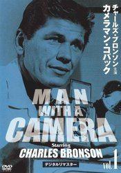 チャールズ・ブロンソン カメラマン・コバック Vo.1 デジタルリマスター版 [DVD]/チャールズ・ブロンソン【IVCF.5368】[新品]
