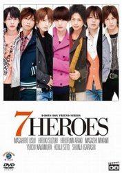 D-BOYS BOY FRIEND SERIES vol.7 7HEROES [DVD]/五十嵐隼士/荒木宏文/碓井将大【PCBE.53237】[新品]